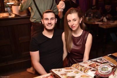 Каста, 8 февраля 2017 - Ресторан «Максимилианс» Уфа - 50