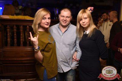 Каста, 8 февраля 2017 - Ресторан «Максимилианс» Уфа - 61