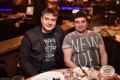 ВИА «Волга-Волга», 18 февраля 2017 - Ресторан «Максимилианс» Уфа - 32