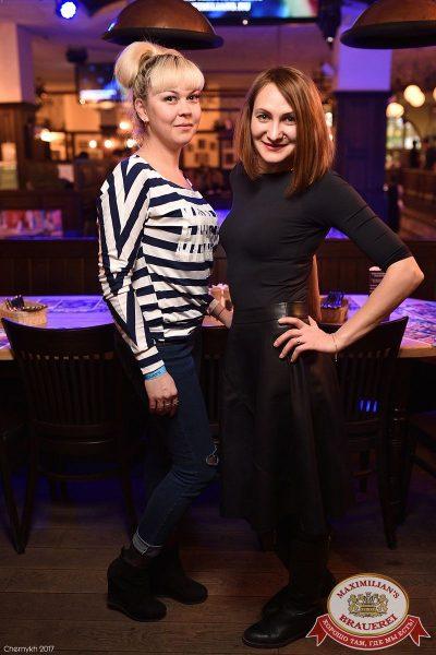 ВИА «Волга-Волга», 18 февраля 2017 - Ресторан «Максимилианс» Уфа - 40