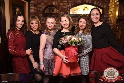 ВИА «Волга-Волга», 18 февраля 2017 - Ресторан «Максимилианс» Уфа - 41