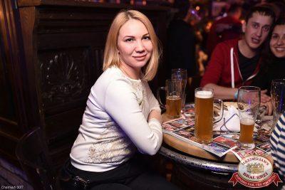 ВИА «Волга-Волга», 18 февраля 2017 - Ресторан «Максимилианс» Уфа - 53