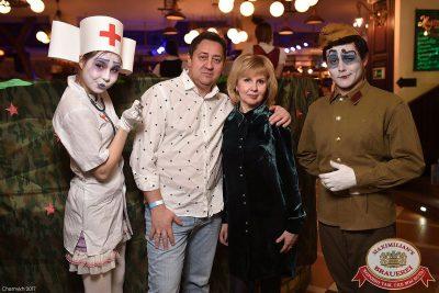 День защитника Отечества, 23 февраля 2017 - Ресторан «Максимилианс» Уфа - 11