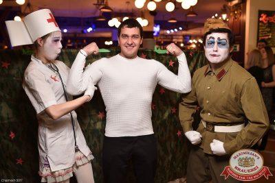 День защитника Отечества, 23 февраля 2017 - Ресторан «Максимилианс» Уфа - 12