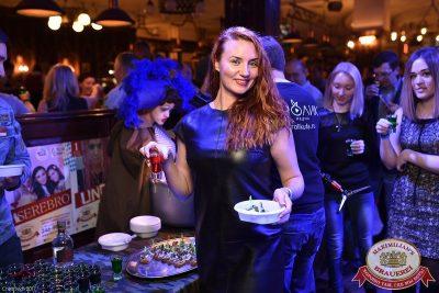 День защитника Отечества, 23 февраля 2017 - Ресторан «Максимилианс» Уфа - 13