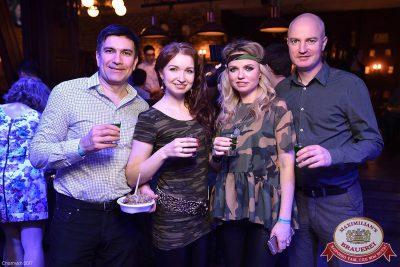 День защитника Отечества, 23 февраля 2017 - Ресторан «Максимилианс» Уфа - 14