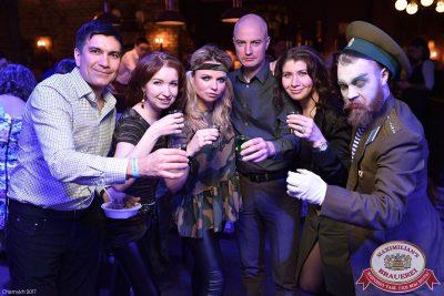 День защитника Отечества, 23 февраля 2017 - Ресторан «Максимилианс» Уфа - 15