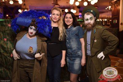 День защитника Отечества, 23 февраля 2017 - Ресторан «Максимилианс» Уфа - 17