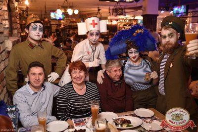 День защитника Отечества, 23 февраля 2017 - Ресторан «Максимилианс» Уфа - 19