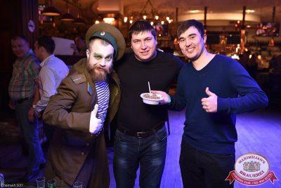 День защитника Отечества, 23 февраля 2017 - Ресторан «Максимилианс» Уфа - 2