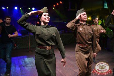 День защитника Отечества, 23 февраля 2017 - Ресторан «Максимилианс» Уфа - 24