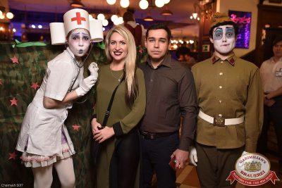 День защитника Отечества, 23 февраля 2017 - Ресторан «Максимилианс» Уфа - 3