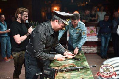 День защитника Отечества, 23 февраля 2017 - Ресторан «Максимилианс» Уфа - 33