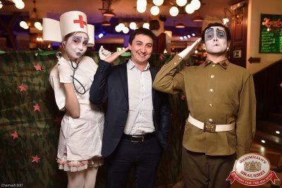 День защитника Отечества, 23 февраля 2017 - Ресторан «Максимилианс» Уфа - 4