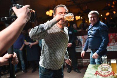 День защитника Отечества, 23 февраля 2017 - Ресторан «Максимилианс» Уфа - 40