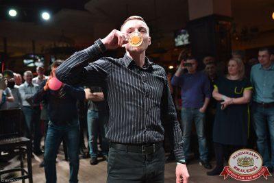 День защитника Отечества, 23 февраля 2017 - Ресторан «Максимилианс» Уфа - 41
