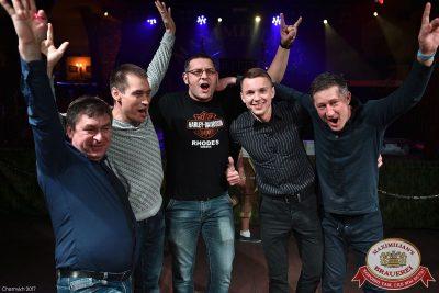День защитника Отечества, 23 февраля 2017 - Ресторан «Максимилианс» Уфа - 42