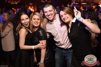 День защитника Отечества, 23 февраля 2017 - Ресторан «Максимилианс» Уфа - 46