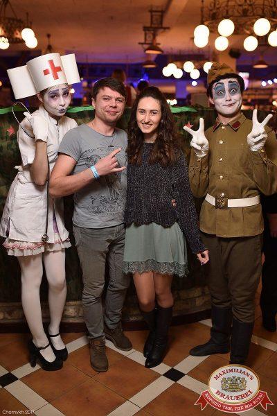 День защитника Отечества, 23 февраля 2017 - Ресторан «Максимилианс» Уфа - 5