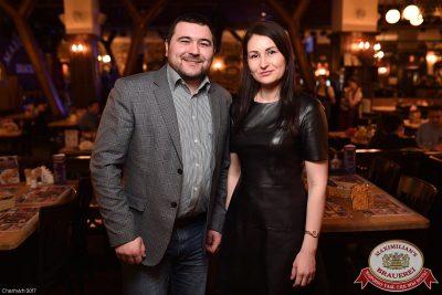 День защитника Отечества, 23 февраля 2017 - Ресторан «Максимилианс» Уфа - 51