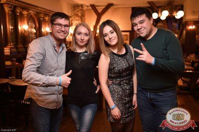 День защитника Отечества, 23 февраля 2017 - Ресторан «Максимилианс» Уфа - 52