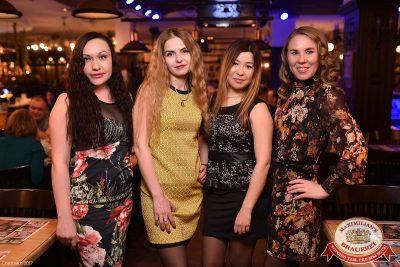 День защитника Отечества, 23 февраля 2017 - Ресторан «Максимилианс» Уфа - 54