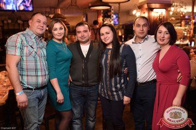 День защитника Отечества, 23 февраля 2017 - Ресторан «Максимилианс» Уфа - 55