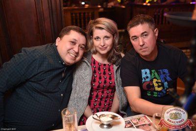 День защитника Отечества, 23 февраля 2017 - Ресторан «Максимилианс» Уфа - 56