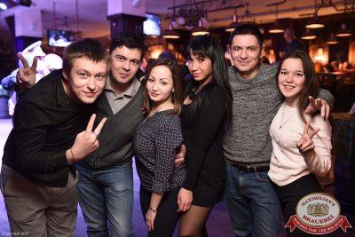 День защитника Отечества, 23 февраля 2017 - Ресторан «Максимилианс» Уфа - 58
