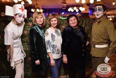 День защитника Отечества, 23 февраля 2017 - Ресторан «Максимилианс» Уфа - 6