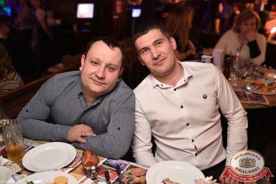 День защитника Отечества, 23 февраля 2017 - Ресторан «Максимилианс» Уфа - 61