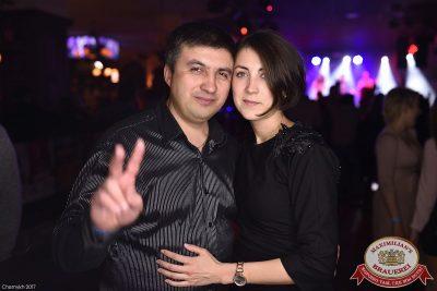 День защитника Отечества, 23 февраля 2017 - Ресторан «Максимилианс» Уфа - 66