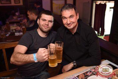День защитника Отечества, 23 февраля 2017 - Ресторан «Максимилианс» Уфа - 67