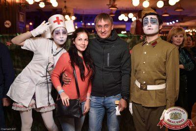 День защитника Отечества, 23 февраля 2017 - Ресторан «Максимилианс» Уфа - 8