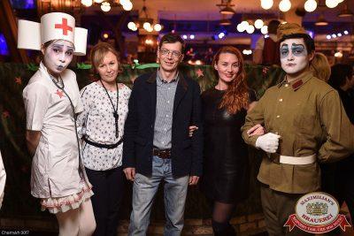 День защитника Отечества, 23 февраля 2017 - Ресторан «Максимилианс» Уфа - 9