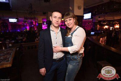 Linda, 1 марта 2017 - Ресторан «Максимилианс» Уфа - 16