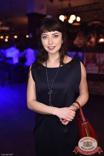 Linda, 1 марта 2017 - Ресторан «Максимилианс» Уфа - 19