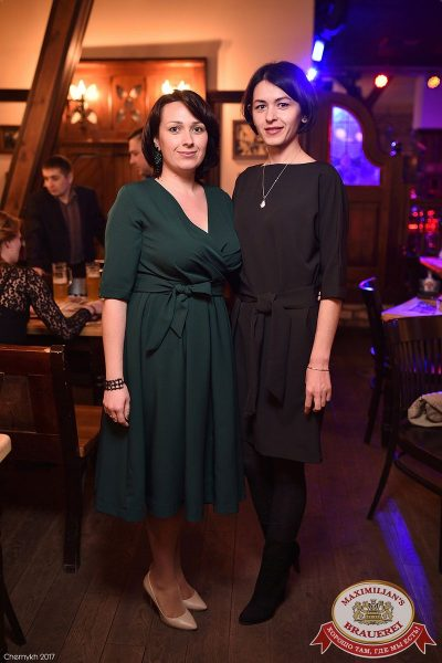 Linda, 1 марта 2017 - Ресторан «Максимилианс» Уфа - 29