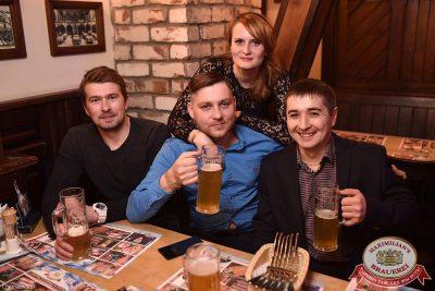 Linda, 1 марта 2017 - Ресторан «Максимилианс» Уфа - 30