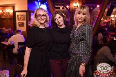 Linda, 1 марта 2017 - Ресторан «Максимилианс» Уфа - 31