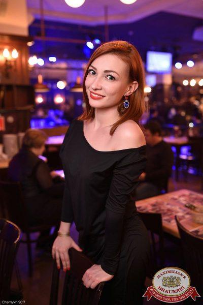 Linda, 1 марта 2017 - Ресторан «Максимилианс» Уфа - 32