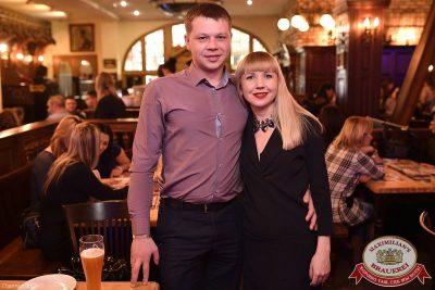 Linda, 1 марта 2017 - Ресторан «Максимилианс» Уфа - 33