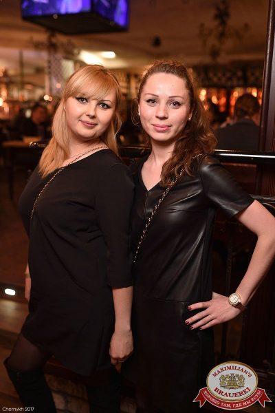 Linda, 1 марта 2017 - Ресторан «Максимилианс» Уфа - 37