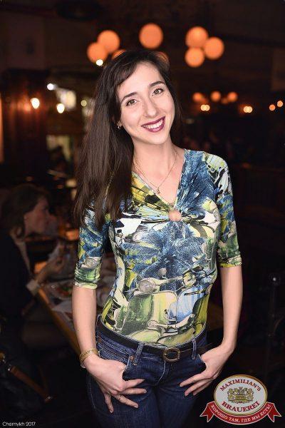 Linda, 1 марта 2017 - Ресторан «Максимилианс» Уфа - 43