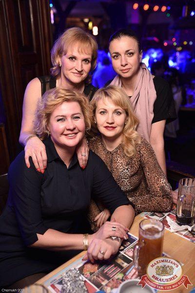 Linda, 1 марта 2017 - Ресторан «Максимилианс» Уфа - 46