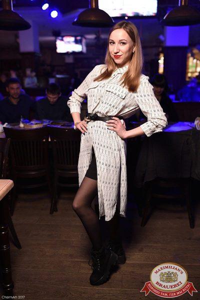Linda, 1 марта 2017 - Ресторан «Максимилианс» Уфа - 47