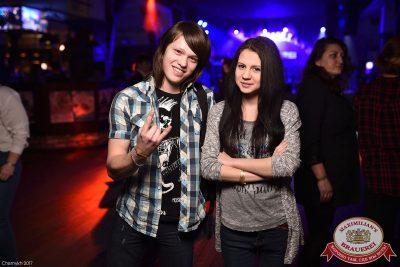 Linda, 1 марта 2017 - Ресторан «Максимилианс» Уфа - 49