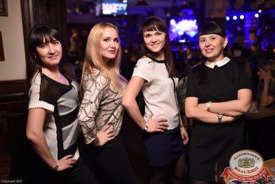 Linda, 1 марта 2017 - Ресторан «Максимилианс» Уфа - 50