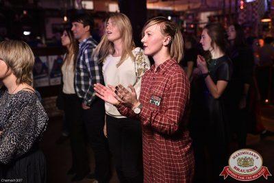 Linda, 1 марта 2017 - Ресторан «Максимилианс» Уфа - 6