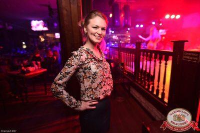 «Дыхание ночи»: Dj Mexx (Санкт-Петербург), 3 марта 2017 - Ресторан «Максимилианс» Уфа - 11